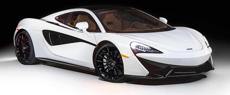 Supercar: McLaren 570GT by MSO concept