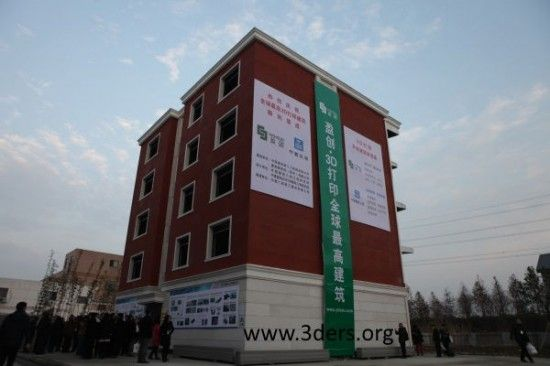 3D-geprint-huis-china-4