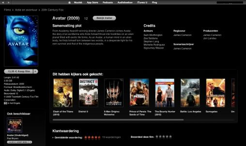 Apple TV iTunes1