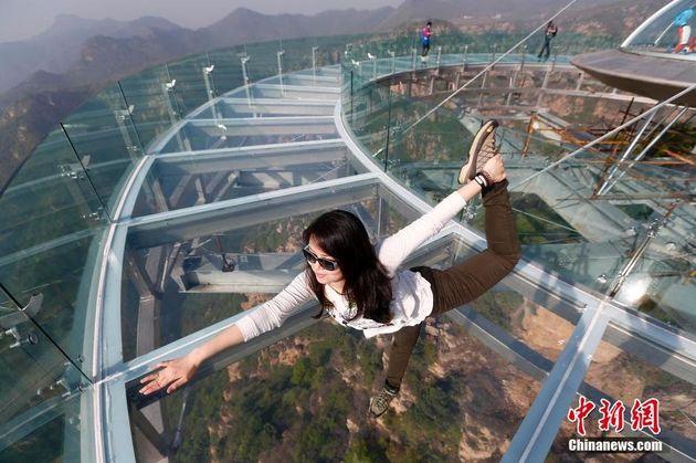 china-peking-glazen-platform