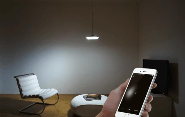 FLUXO-smart-lamp