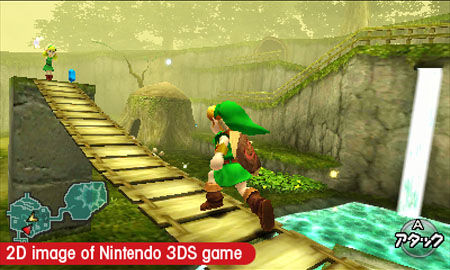 games_0003_zelda