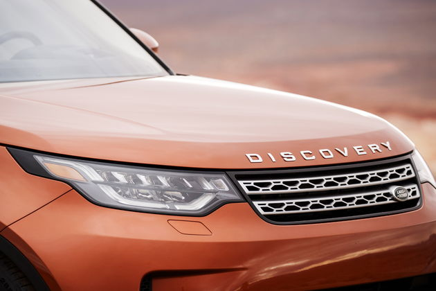 Land Rover Discovery_Details (3)