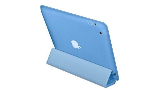 Nieuwe iPad Smart Case