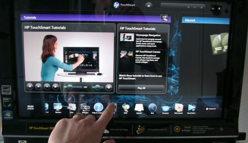 Review: HP Touchsmart 300
