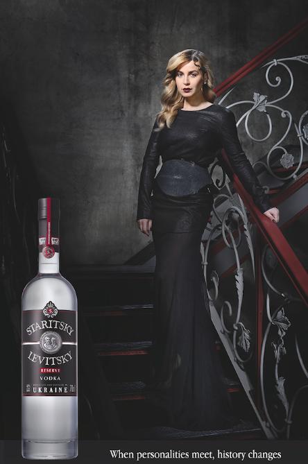 S&L-vodka-victoria