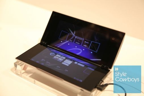 Sony S - SC 0071