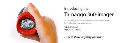 TAMAGGO_SLIDES-3