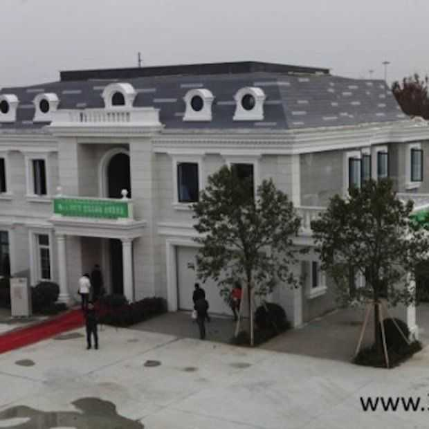 Chinees bedrijf onthult 3D-geprinte mansion!