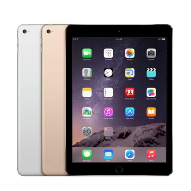 Keuze uit vijf verschillende iPad's