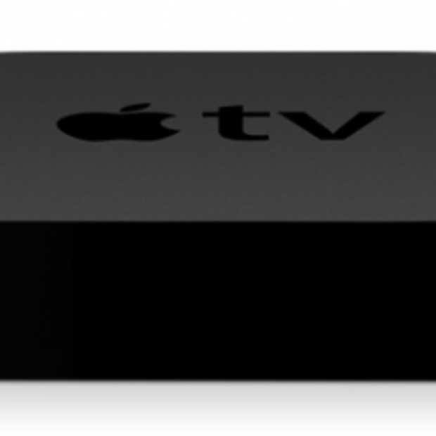 Nieuwe Apple TV komt eraan!
