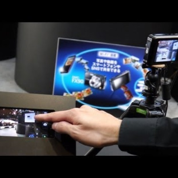Panasonic Remote Camera Control App for Android Smartphones