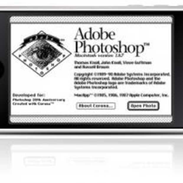 Photoshop 20th Anniversary iPhoneApp