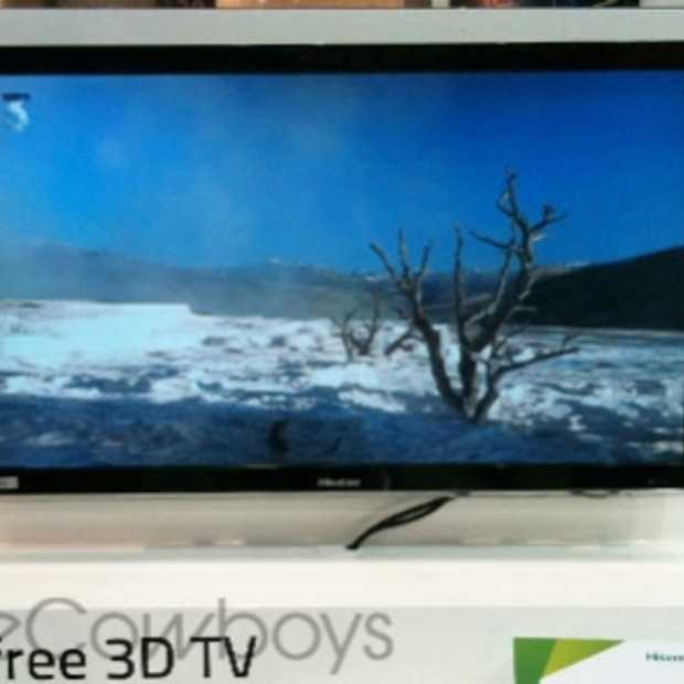 Ultra-D: 3D TV met diepgang