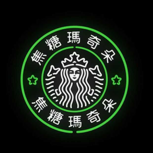 Bijzonder: zo zien deze Westerse logo's eruit in China!