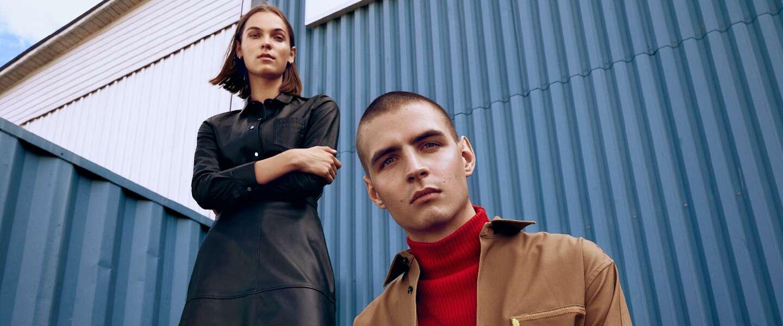 H&M lanceert platform voor tweedehands kleding en accessoires: Sellpy