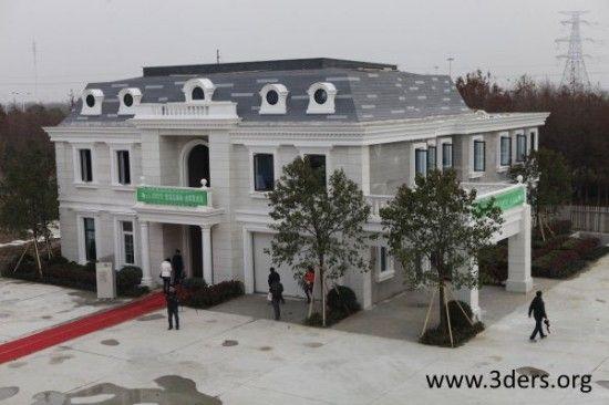 3D-geprint-huis-china-1