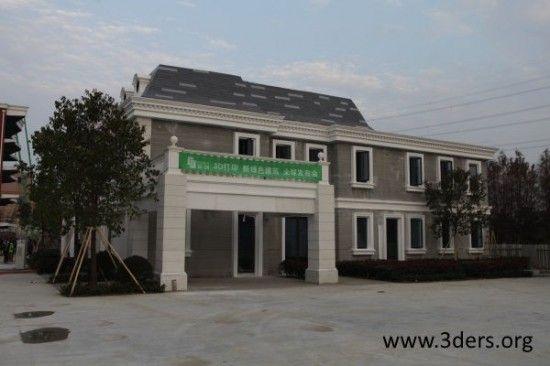 3D-geprint-huis-china-3