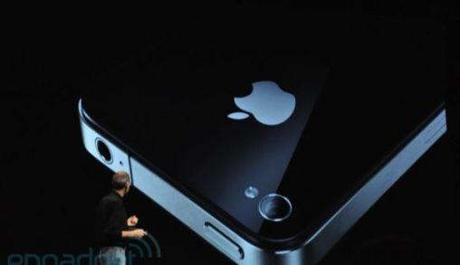 Amerikaanse Prijzen iPhone 4