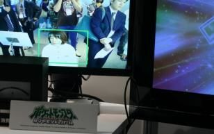 CEATEC: Hitachi-TV is Watching You