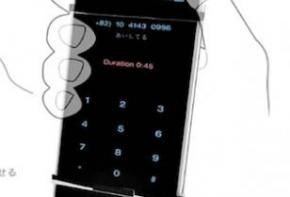 Fujitsu Concepten Mobiele Telefoon Awards
