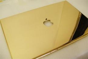Gouden PS3, Macbook en Blackberry