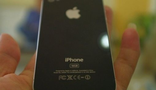iPhone 4G weer gelekt