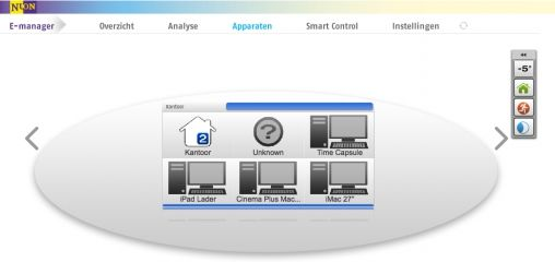 Nuon E-manager6
