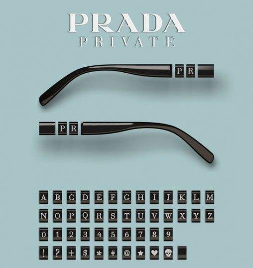 Prada-Customizable-Eyewear-1-thumb-550x582