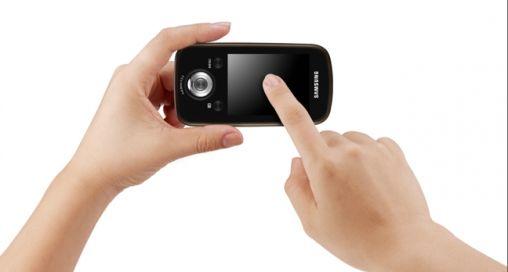 Samsung HMX-E10-SC1