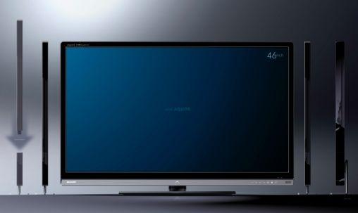 Sharp Soundbar 3