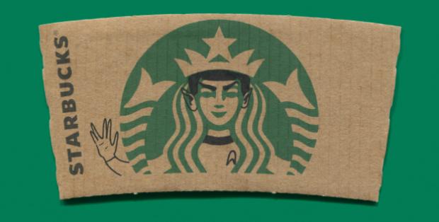 Starbucks-logo5