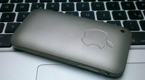 Titanium iPhone Back Prototype