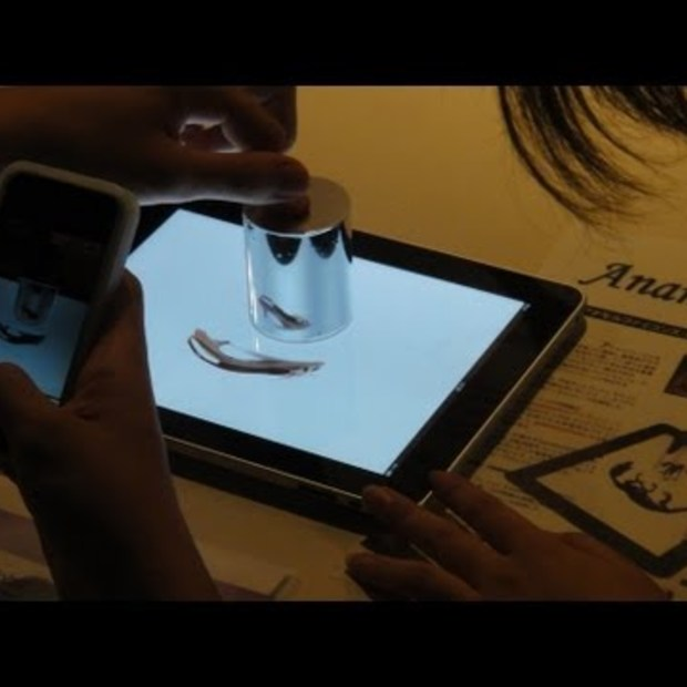 Cylindrical Mirror Optical Illusions On The iPad
