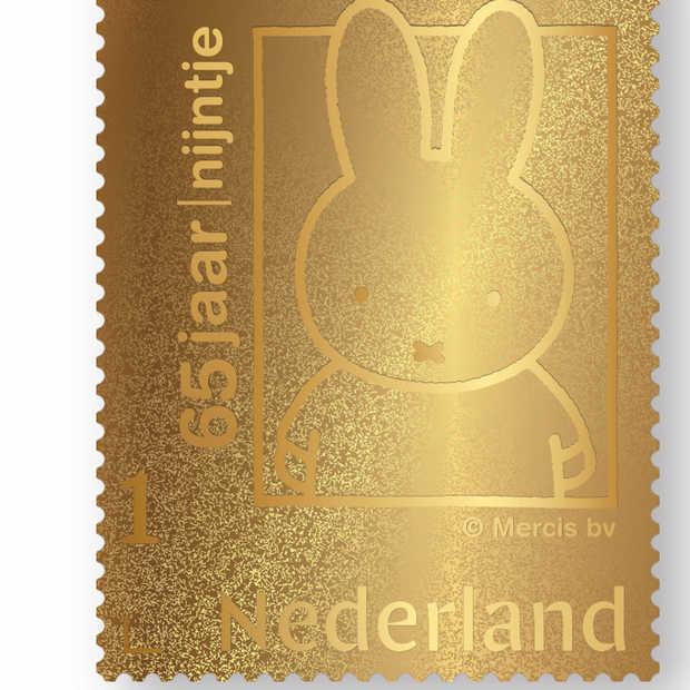 Postzegels verzamelen saai? Dit Nijntje exemplaar is gemaakt van 24-karaats goud!