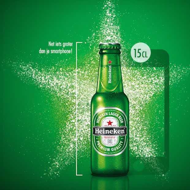 Iets groter dan je smartphone: de Heineken mini