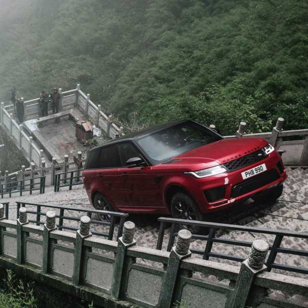 Madness: Range Rover Sport bedwingt Heaven's Gate in China